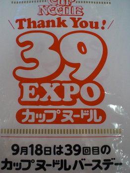 CIMG2289.JPG